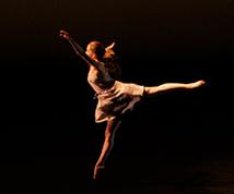[Senior Dance Concert] Photo by Clayton Horsey