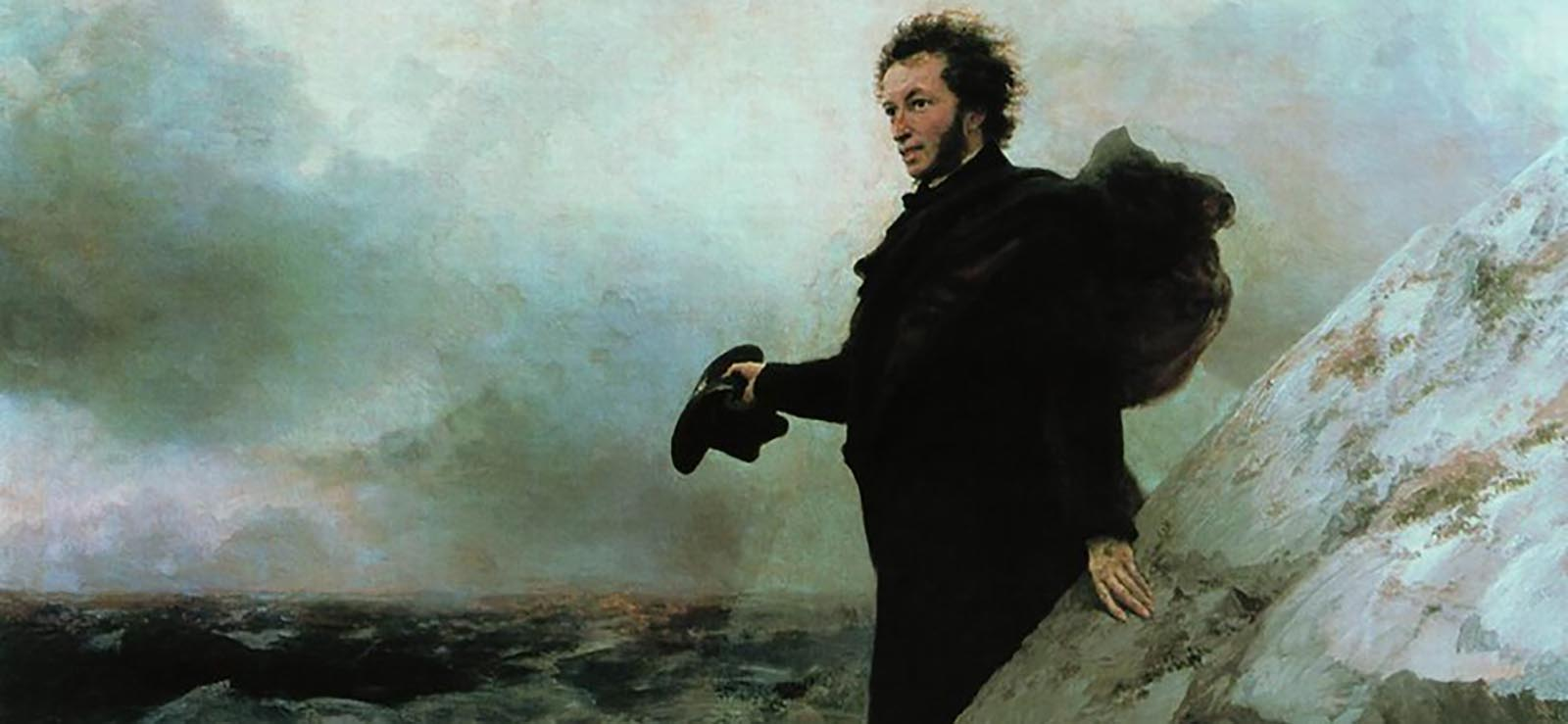 "[Program Four: The Legacy of Pushkin] ""Pushkin's Farewell to the Sea"" by Ivan Aivazovsky and Ilya Repin (1877); Wikimedia Commons."