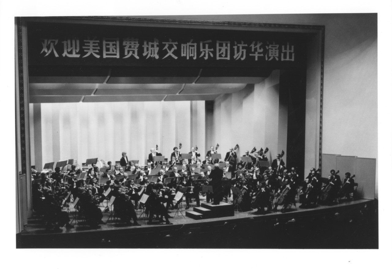 Beethoven in Beijing: Film Preview and Discussion