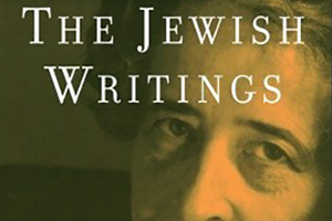 Image for The Jewish Writings (Jan. 2016 and Jan. 2018)***