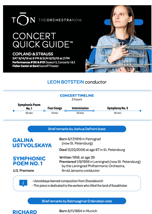 [Concert Guide]