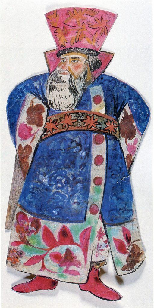 Natalia Goncharova, Costume Design, Boyar, Le Coq d'Or, 1914