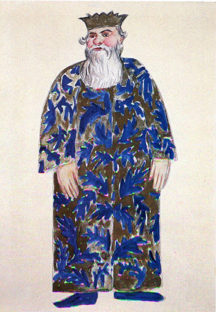 Natalia Goncharova, Costume Design, King Dodon, Le Coq d'Or, 1914