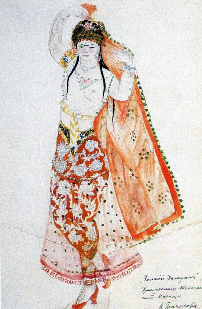 Natalia Goncharova, Costume Design, Female Servant, Le Coq d'Or, 1914