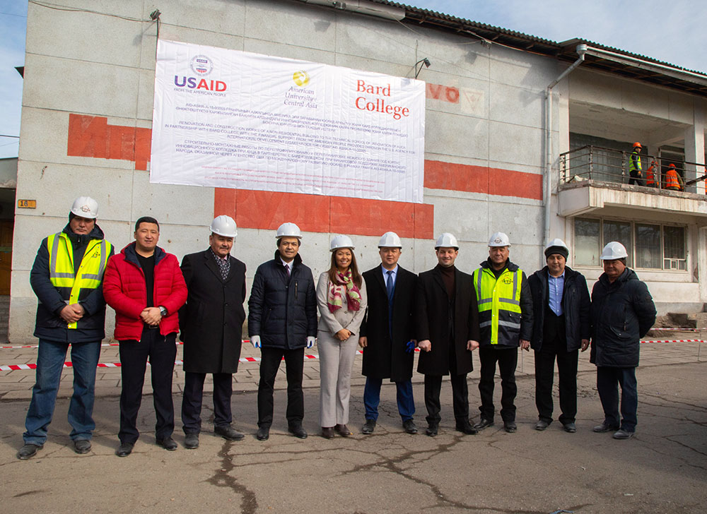 AUCA and government officials attended an on-site ceremony on February 20 to launch renovations for the new Technical School of Innovation.