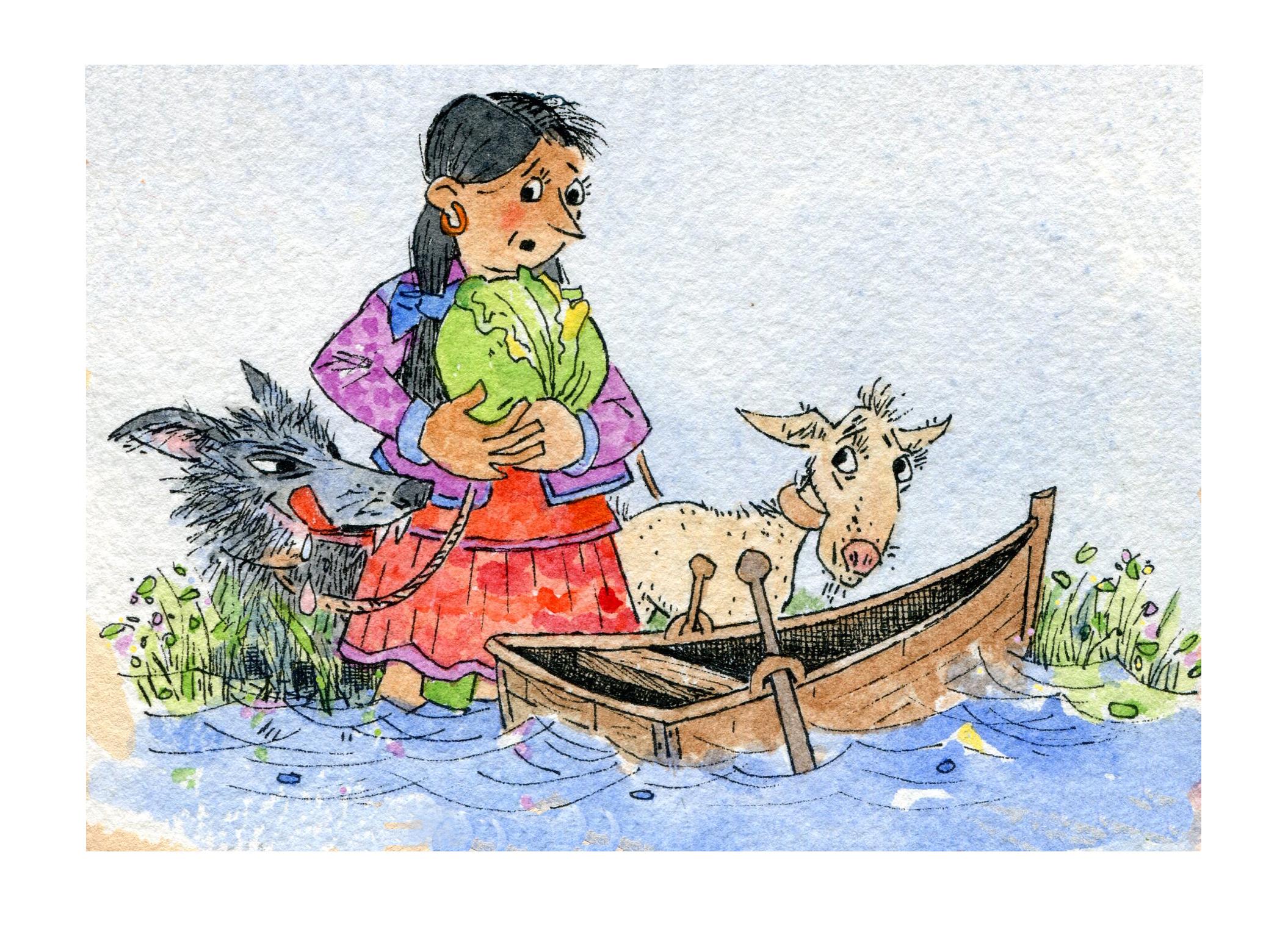 ¿Cómo podría llegar al otro lado con el lobo, la cabra y el repollo intactos? Ilustración de María Cristina Brusca